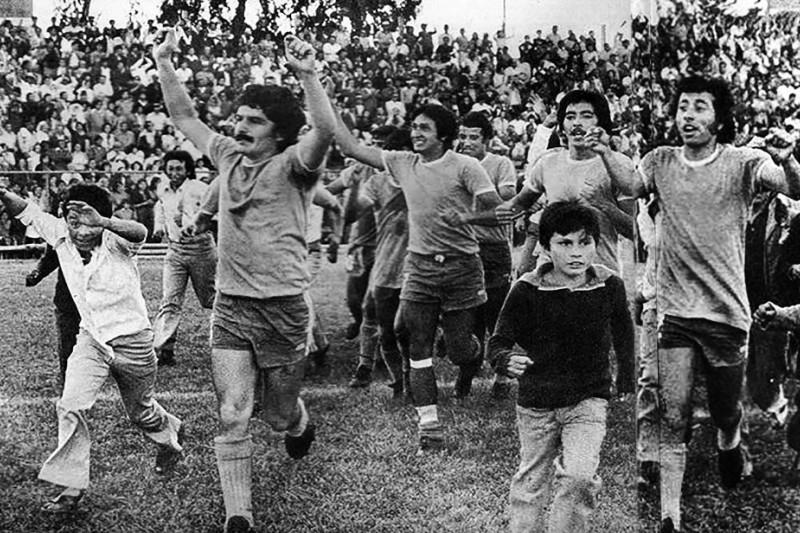 Hoy se cumplen 41 años del ascenso de Deportes Ovalle a Primera División